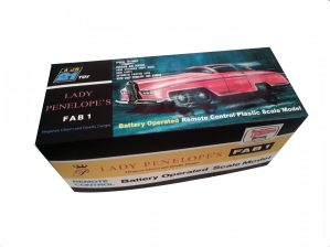 JR21 FAB1 Battery Operated Repro Box